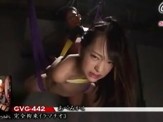 Mikako Abe is a Sex Slave